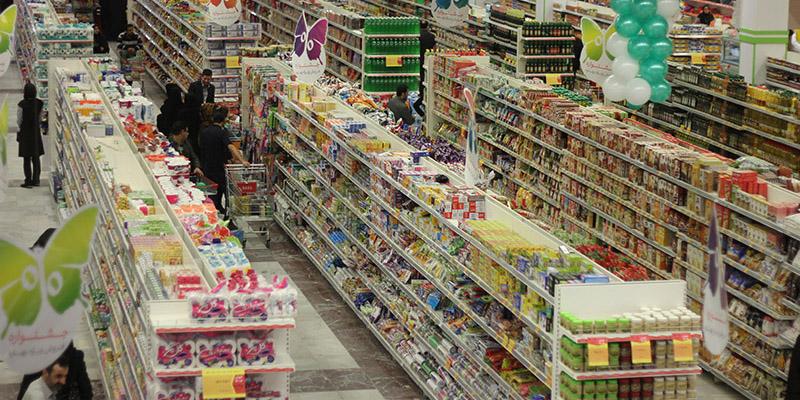 حذف برچسب قیمت مربوط به کالاهای اساسی نیست