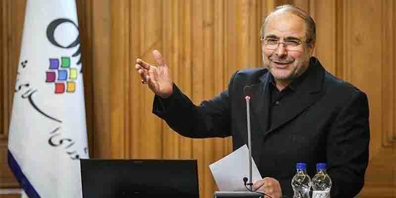 آخرین نطق قالیباف در شورای چهارم/ تحویل سند «تحویل و تحول تهران» به چمران