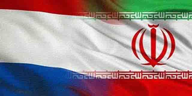 مبادلات اقتصادی هلند و ایران ۵۰ درصد افزایش یافت