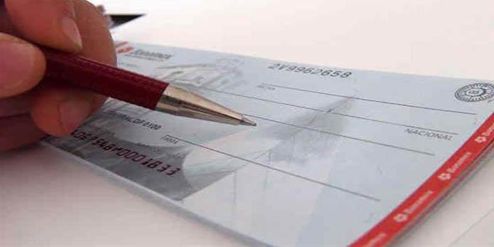 چک یکپارچه میشود