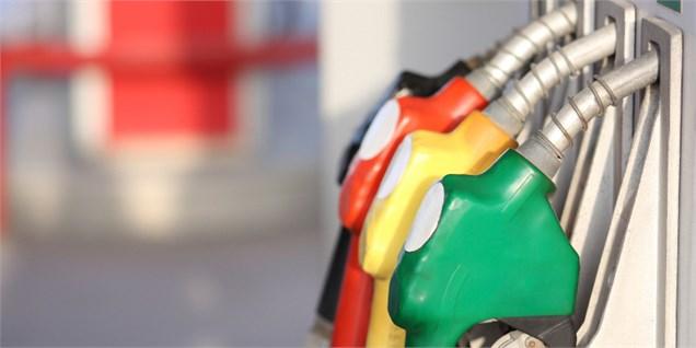جمع شهرهای میزبان بنزین یورو۴ جمع میشود