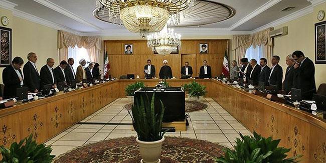 مجوز دولت به بانک مرکزی برای مذاکره افتتاح بانک اکو