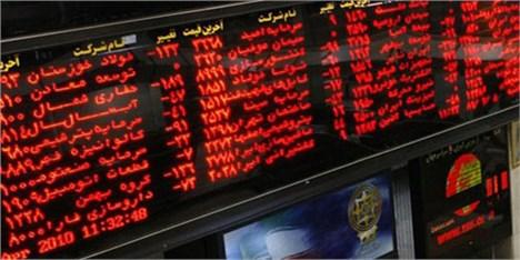 مرکز مالی ایران با اینفورکس قرارداد همکاری امضا کرد