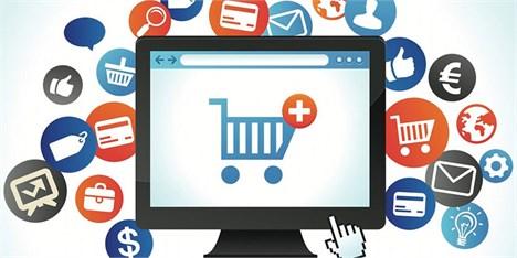 رموز مشتری مداری در بازارهای صنعتی