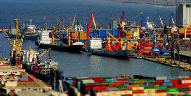 منطقه آزاد تجاری-صنعتی چیست؟