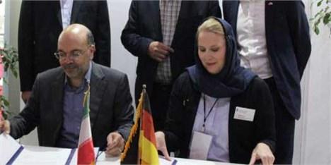 تفاهمنامه ایران و آلمان برای آموزش کارشناسان آب و فاضلاب امضا شد