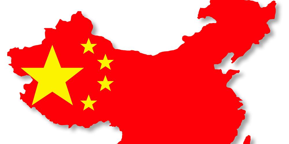 رشد اقتصادی چین در ربع سوم سال کند شد