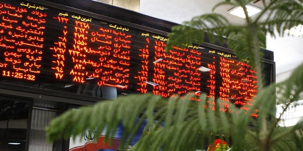 آخرین وضعیت حضور سهامداران خارجی در بورس تهران