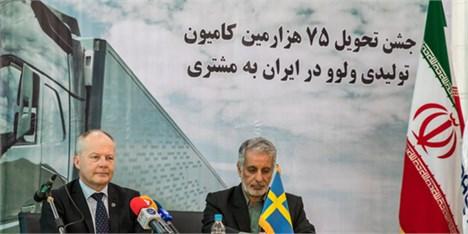 مدیرعامل ولوو تراکس: فعالیت در ایران گسترش مییابد