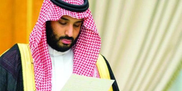 رمزگشایی از عقب نشینی ولیعهد جنجالی عربستان از استعفای سعد حریری