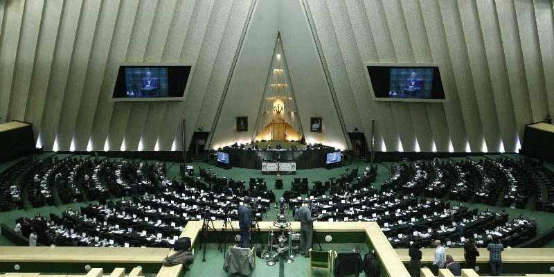 بررسی دو فوریتی طرح انعقاد پیمانهای دو جانبه و چند جانبه پولی در صحن مجلس