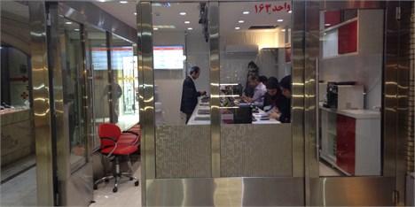 صرافیها مجاز به معامله بیتکوین و ارزهای مجازی نیستند