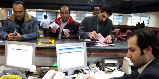 تحرک عجیب بانکها برای پرداخت وام