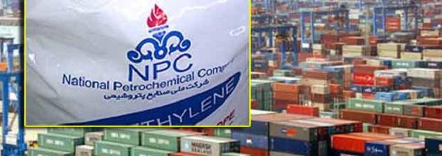 رشد صادرات محصولات عمده شیمیایی