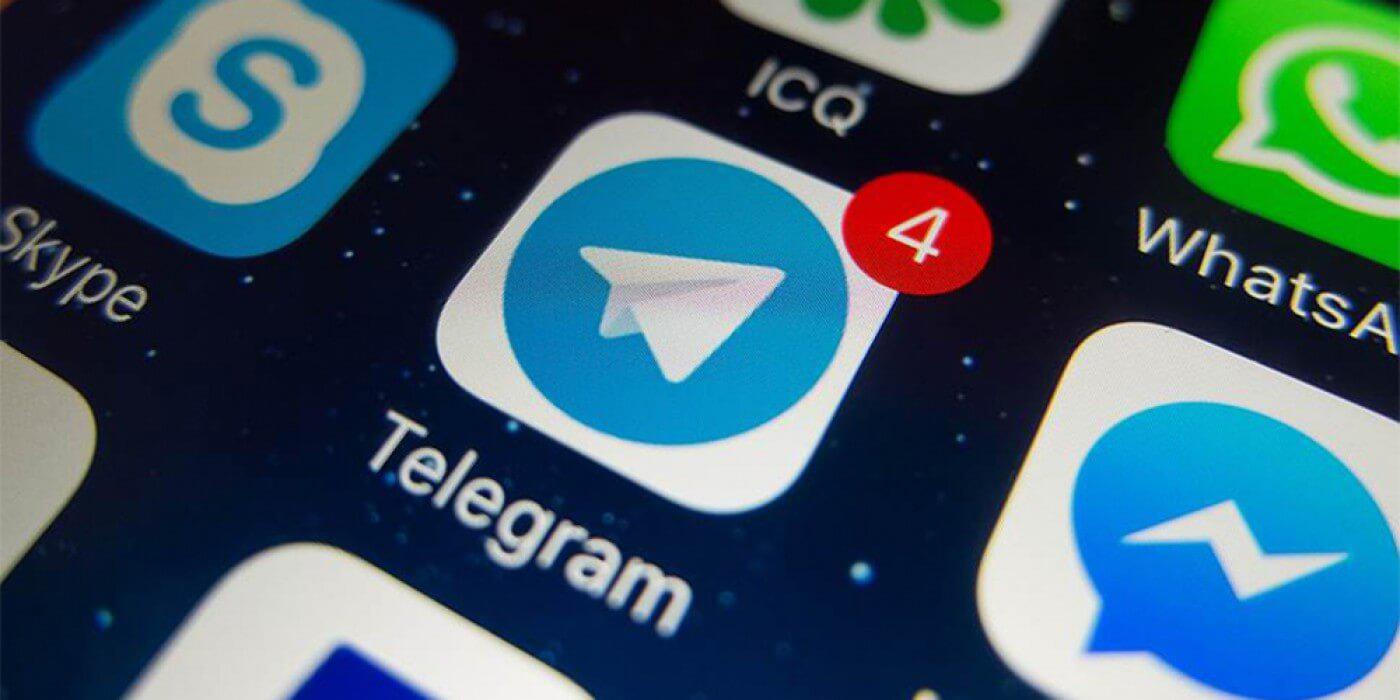 تلگرام به صورت دائمی فیلتر میشود