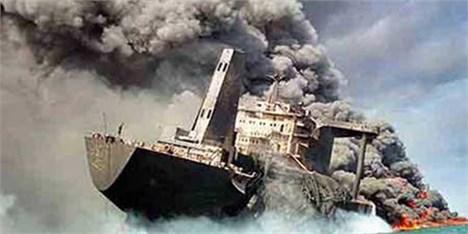 پایان تلخ تراژدی سانچی؛ نفتکش ایرانی غرق شد
