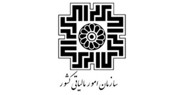 سازمان مالیاتی: از خریداران و فروشندگان ارز مالیات گرفته میشود