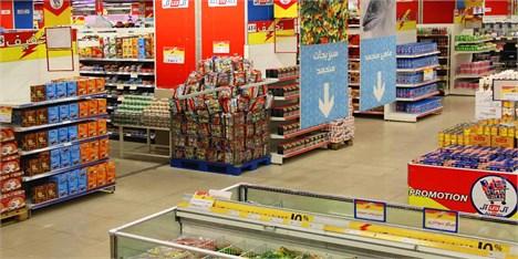 افزایش قیمت برخی از مواد خوراکی در تهران