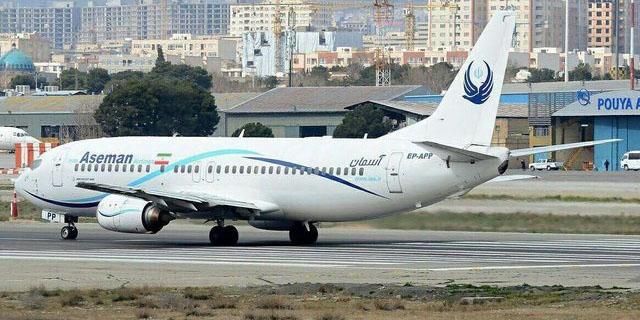 آخرین اخبار از جستوجو برای هواپیمای سقوط کرده تهران - یاسوج