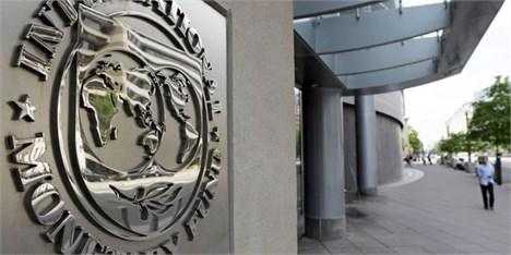 رشد چهار درصدی اقتصاد ترکیه در سال جاری میلادی