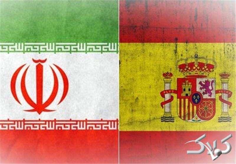 رایزنی ایران و اسپانیا درباره راههای همکاری صنعتی