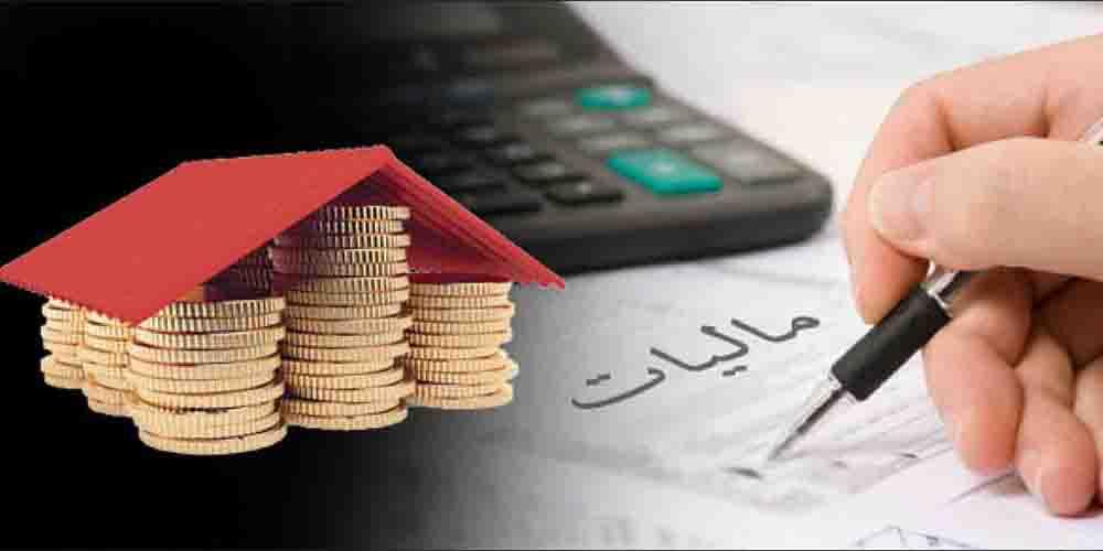 پیشنهاد کاهش نرخ مالیات تولید به ۲۰ درصد
