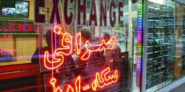سقف بررسی پرونده مالیاتی برای خرید ارز از ۲۵۰۰۰ دلار به ۵۰۰۰ دلار کاهش یافت