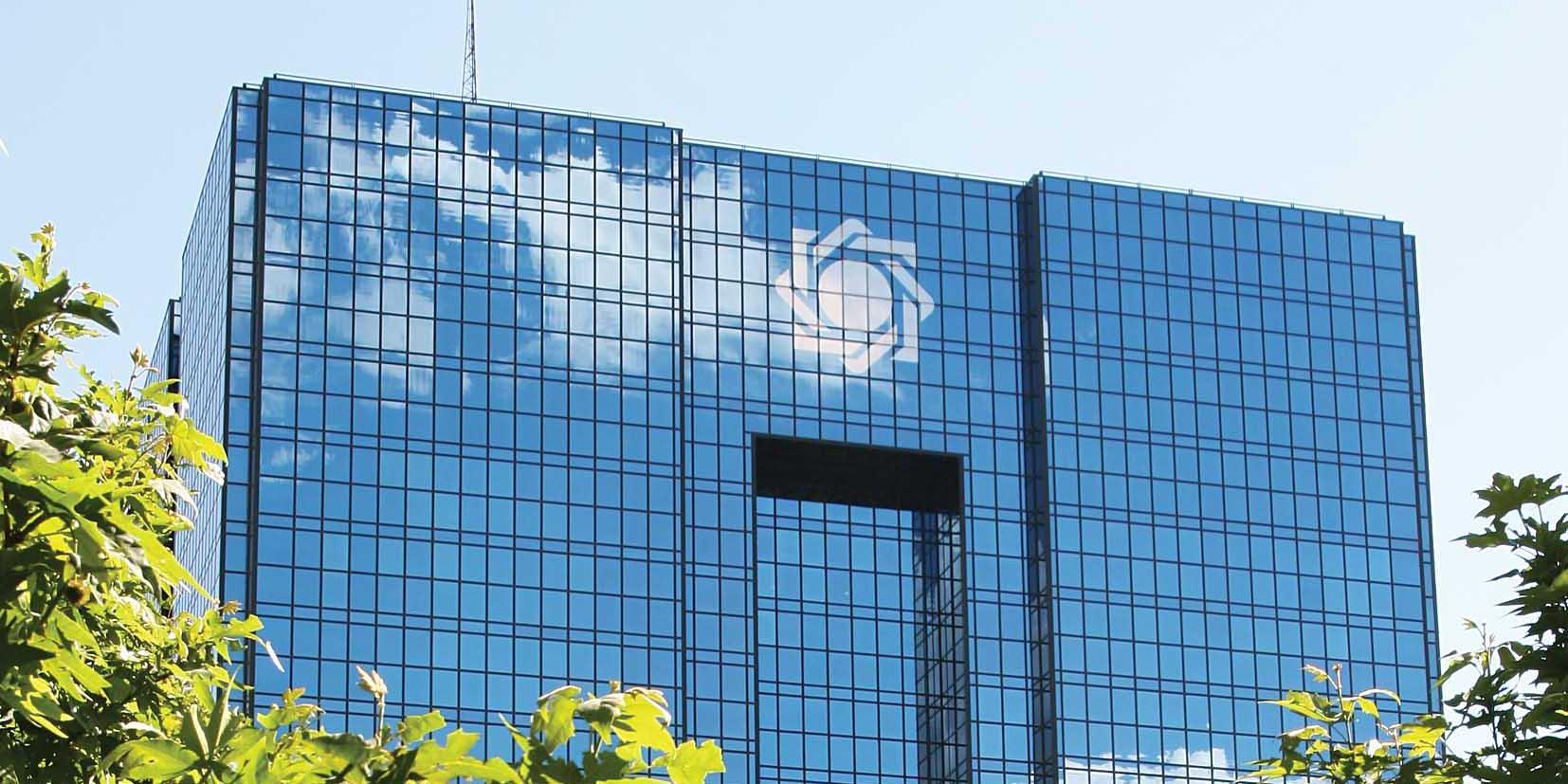 شروط بانک مرکزی برای اختصاص منابع فاینانس