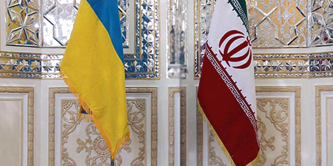 بررسی اسناد هفتمین نشست کمیسیون مشترک اقتصادی ایران و اوکراین