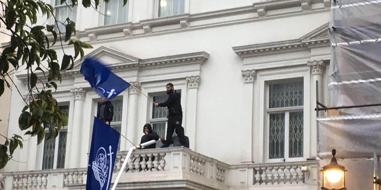 حمله به سفارت ایران در لندن