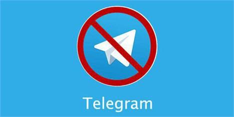 یک نماینده مجلس: تلگرام تا پایان فروردین فیلتر میشود/ «سروش» ۵ میلیون کاربر دارد