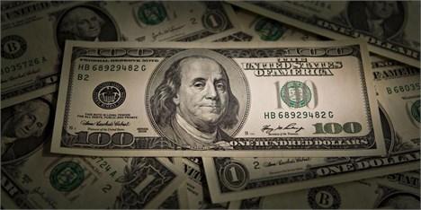 اطلاعیه شماره ۸ بانک مرکزی درخصوص فعالیت صرافیها