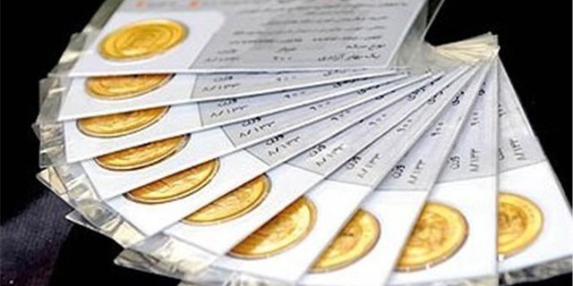 آغاز پیشفروش انواع سکه از امروز