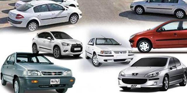 جدیدترین لیست از باکیفیتترین و بیکیفیتترین خودروهای تولید داخل