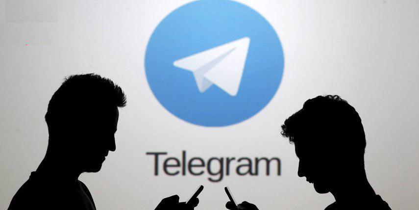 دستگاههای دولتی از امروز با منع فعالیت در تلگرام مواجه هستند
