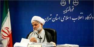 محاکمه متهم ردیف اول پرونده عملیات تروریستی در مجلس و حرم امام راحل آغاز شد