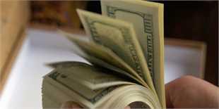 بانکها، نقش اول بازار ارز