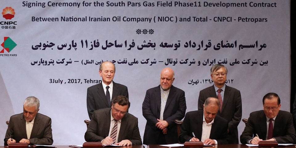 نخستین قرارداد نفتی پس از برجام با شرکت فرانسوی توتال