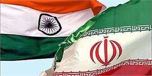 تحولات برجام تغییری در تجارت هند و ایران ایجاد نمیکند