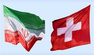 لغو قرارداد ۱.۴ میلیارد دلاری بین ایران و سوئیس در پی خروج آمریکا از برجام