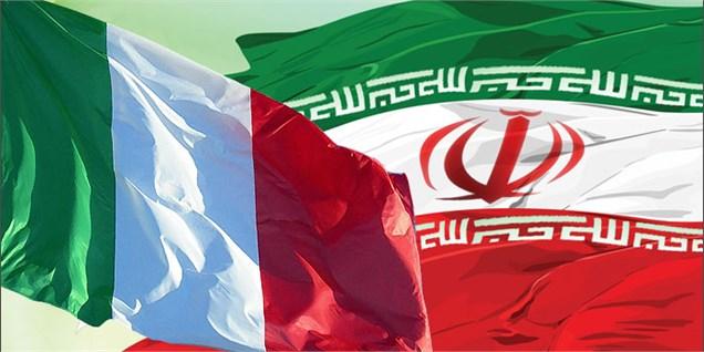 ۷ شرکت ایتالیایی به تهران میآیند