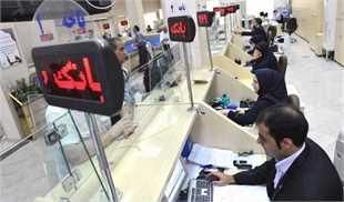 ۲ روش برای کاهش تعداد شعب بانکی