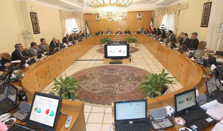 عزم دولت برای تشکیل پنج وزارتخانi