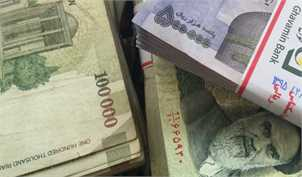 انتشار اوراق تامین مالی برای بخش خصوصی
