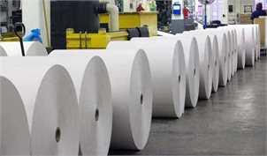 از کاغذ تولید داخل حمایت کنیم