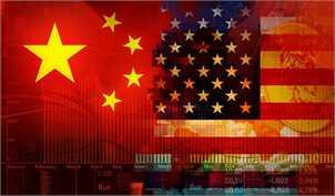 چین دومین شکایت خود را علیه آمریکا مطرح کرد