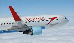 قطع خدمات شرکت هواپیمایی اتریش در شیراز و اصفهان از اول سپتامبر