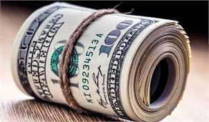 نرخ پایه برای دلار توافقی حذف شد