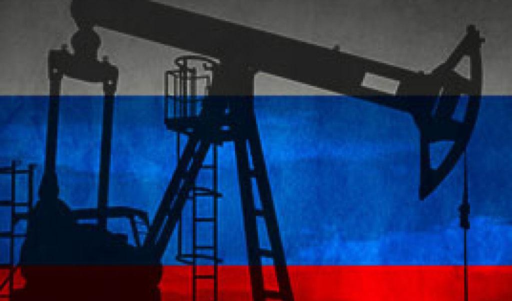 روسیه نیم میلیارد تن نفت تولید میکند