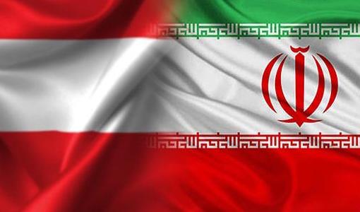 فراهم کردن مبادلات مالی میان ایران و اتریش توسط یک بانک اتریشی